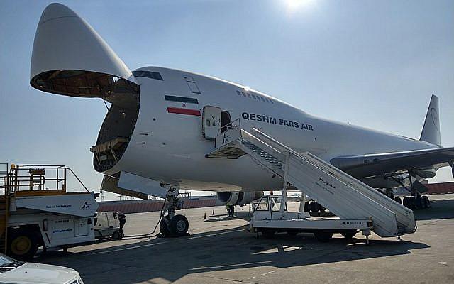 ifmat - Tehran-Beirut cargo flight sparks concerns Iran arming Hezbollah