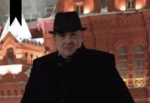 Mohammad Amer Alchwiki