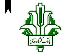 ifmat - Bank Keshavarzi Iran