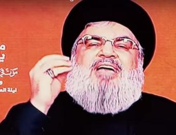 ifmat - Iran-Backed Terror Group Hezbollah Has No Respect for Human Life