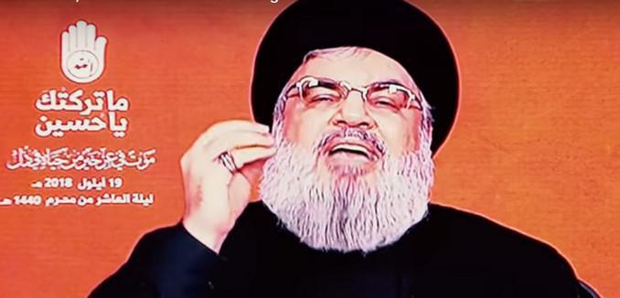 ifmat - Iran-Backed Terror Group Hezbollah Has No Respect for Human Life