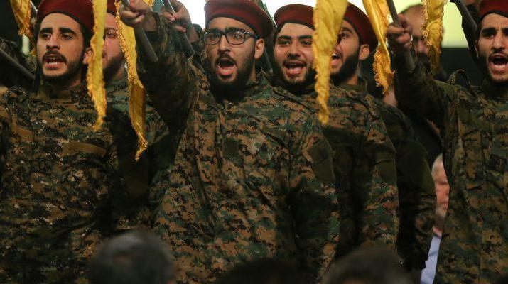 ifmat - Iran-backed Hezbollas as dangerous as ISIS