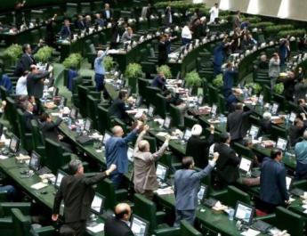 ifmat - Iran regime to tighten grip on internet messaging apps