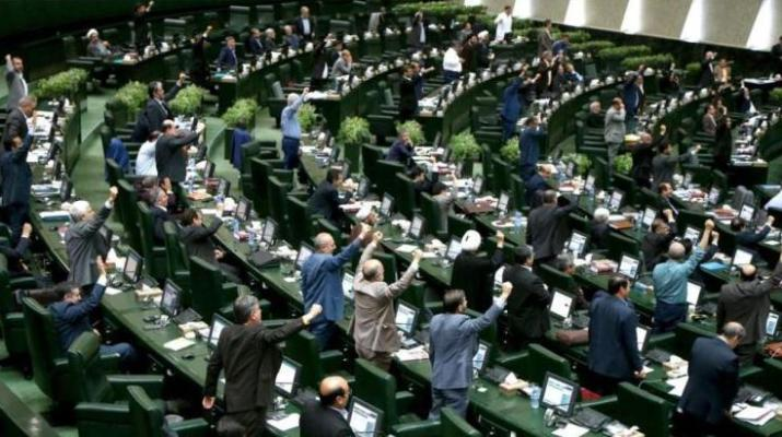 ifmat - Iran regime to tighten grip on internet messaging apps