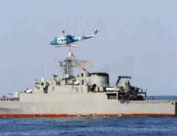 ifmat - Iran seeks to deploy naval mission to Venezuela