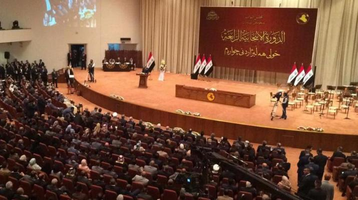 ifmat - Iran tries to control the appointment of Iraq key cabinet posts