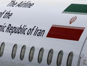 ifmat - Iranian cargo plane smuggled arms to Hezbollah from Iran