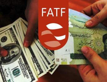 ifmat - Money laundering used in Iran is used to cover regime illegal activities