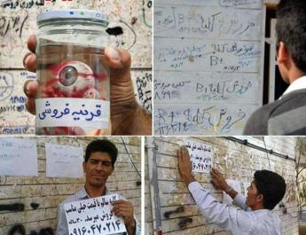 ifmat - Poor Iranians selling their body parts while regime sponsors terrorists