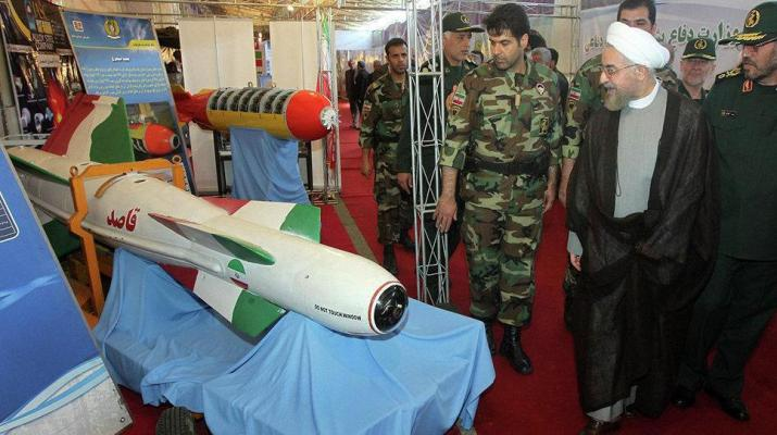 ifmat - UN Reports More Suspected Iranian Missiles Found in Yemen