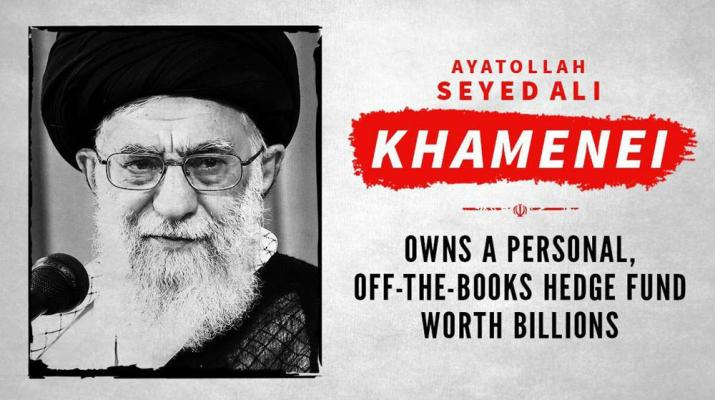 ifmat - US state department criticises Iran regime for corruption