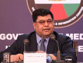 ifmat - Afghanistan is angry over Iran regimes contact with Taliban