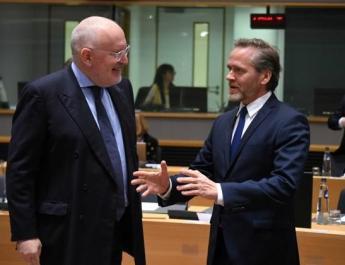 ifmat - EU puts Iran intelligence unit and two staff on terrorism list