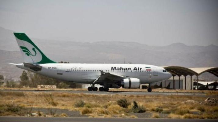 ifmat - Germany decision to shut down Iran Mahan Air is a major step against terror