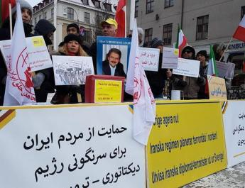ifmat - Iran mullahs are terrified of MEK
