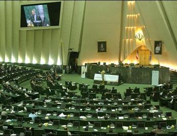 ifmat - Iran regime criminalizes Telegram gram crypto