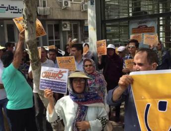 ifmat - Iran regime illegal bank problem