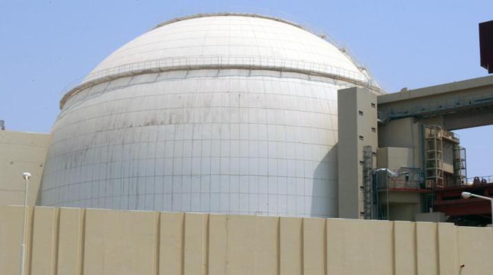 ifmat - Iran regime is designing new reactor fuel