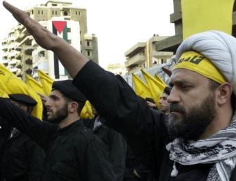 ifmat - Iran regime is sponsoring terrorist proxies in Latin America