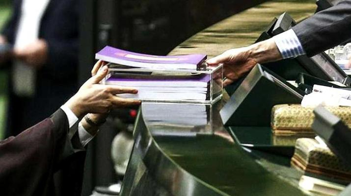 ifmat - Lack of transparency in Iran draft budget