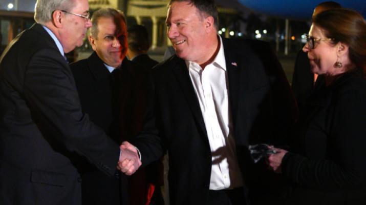 ifmat - Pompeo announces international summit on Iran