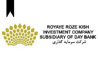 ifmat - Royaye Roze Kish Investment Company