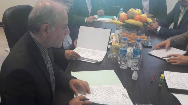 ifmat - STICON signed a memorandum of understanding with Iran sanctioned entity4