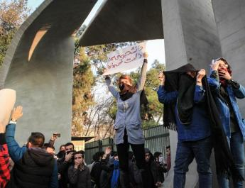 ifmat - Unrelenting repression by Iranian regime