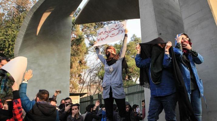 ifmat - Unrelenting repression by Iranian regime