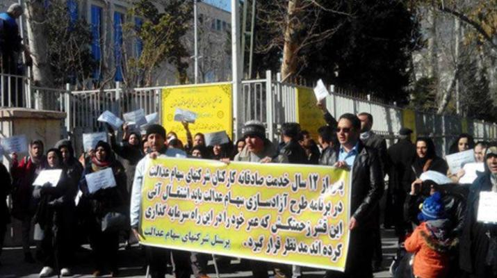 ifmat - 9 Iran protests - Workers demand months of unpaid wages
