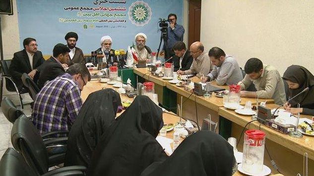 ifmat - Ahlul Bayt World Assembly is established to promote Iran propaganda