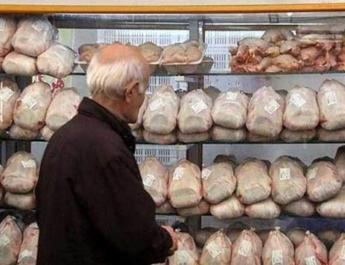 ifmat - Corrupt Iran Regime shamelessly exporting meat at high prices