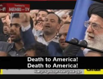 ifmat - Crowds chant Death to America as Iran marks revolution aniversary
