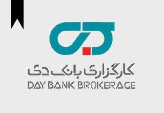 ifmat - Day Bank Brokerage