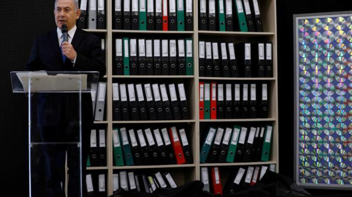 ifmat - Entire secret Iranian nuclear archives should be posted online