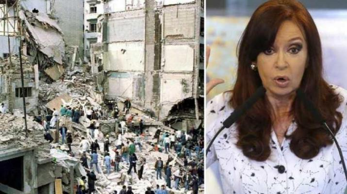 ifmat - Ex-argentine president covered up Iranian officials in the 1994 bombing