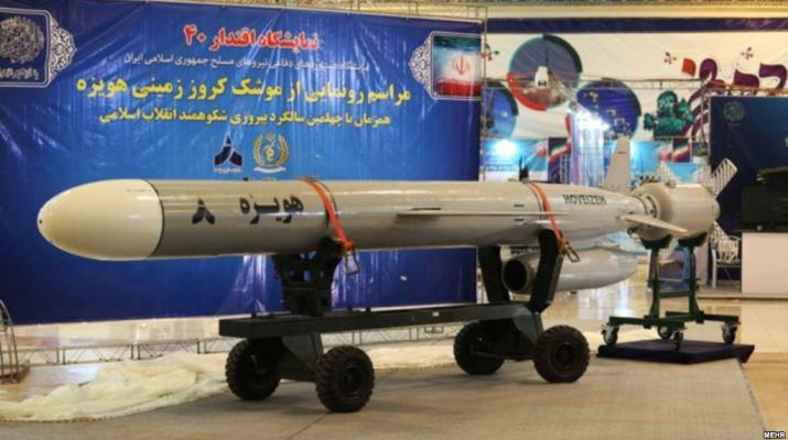 ifmat - Iran claims successful test of new cruise missile