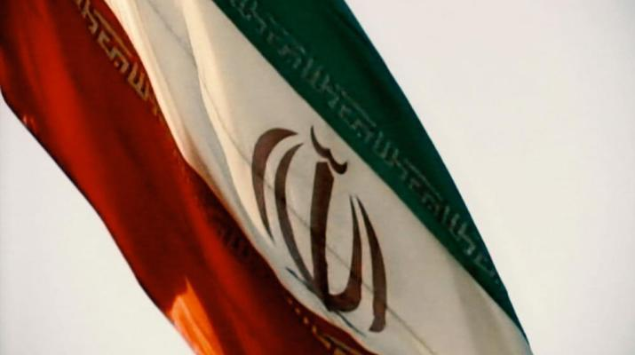 ifmat - Iran is building more missiles in underground weapons factory