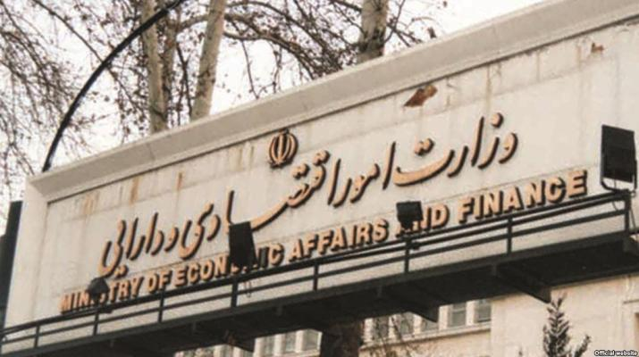 ifmat - Iran regime plans to launch a barter trade system to evade US sanctions