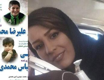 ifmat - Iranian mother hangs her children and herself out of poverty
