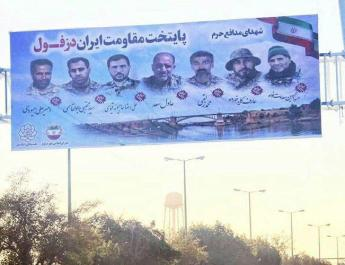 ifmat - Iranians down large pro-regime billboard in southern Iran