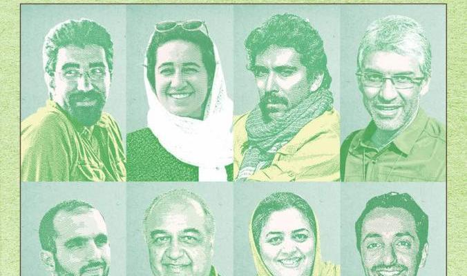 ifmat - Judicial authorities in Iran are violating fair trial for environmentalists