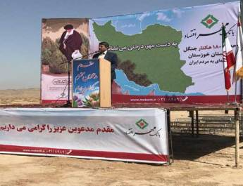 ifmat - Mehr Eghtesad Iranian Brokerage Company subsidiaries