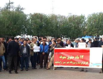 ifmat - Protests continue across Iran