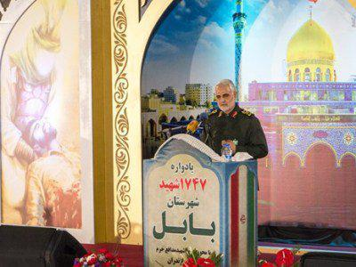 Qassem Soleimani threatens to Pakistan: Don't test Iran's tolerance