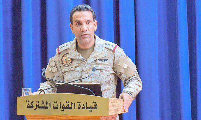 ifmat - The Iranian-backed Houthi militia is using human shields