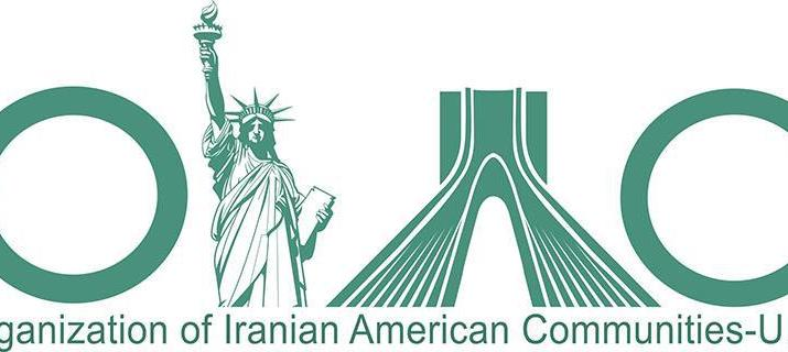 ifmat - US Iranian group calls for IRGC and MOIS to be listed as terrorist organizations