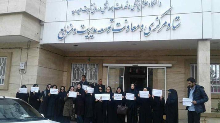 ifmat - Women heavily participate in Iran protests
