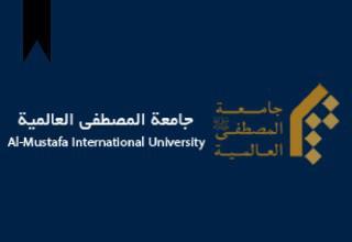 ifmat - Al Mustafa International University