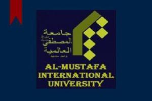 ifmat - Al-mustafa international university